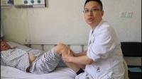 王派医学2019年临床技能体格检查-膝关节韧带检查: 侧方应力/ 前抽屉/ 后抽屉实验