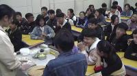 初中综合实践《包饺子》(2019年郑州市中小学综合实践活动学科优质课评比活动)
