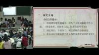 小学综合实践《出行的学问》(2019年郑州市中小学综合实践活动学科优质课评比活动)