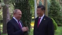 普京总统向习近平主席祝贺生日 央视新闻
