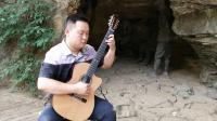 平谷青年贾瑾鑫吉他演奏《我和我的祖国》献礼祖国70年华诞