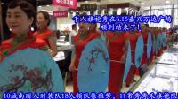 2019.6.15嘉兴市排舞运动协会 《千人旗袍秀》(二)