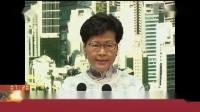 香港特区政府决定 暂缓修订《逃犯条例》工作