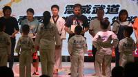 跆拳道颁奖
