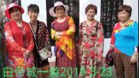 长江三峡五日游视频00226vsp~1