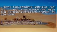作为一名中国人,对在中国的外国人有什么想吐槽的?