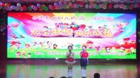 白沙艺术幼儿园2019庆六一文艺演出