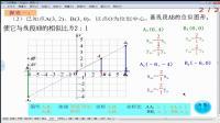 人教2011課標版數學九下-27.3《位似》教學視頻實錄-張福梅
