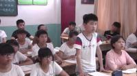 人教2011課標版數學九下-27.2.1《相似三角形的判定》教學視頻實錄-趙靜