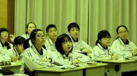 人教2011课标版数学九下-27.2.2《相似三角形的性质》教学视频实录-徐金枝