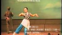 江西下垄钨矿国庆50周年晚会精选(1)
