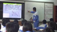人教2011課標版數學九下-27.2.3《相似三角形應用舉例》教學視頻實錄-劉榮鳳