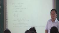 人教2011課標版數學九下-27.2.3《相似三角形應用舉例》教學視頻實錄-梁元康