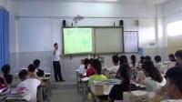 人教2011課標版數學九下-27.2.3《相似三角形應用舉例》教學視頻實錄-黃長根