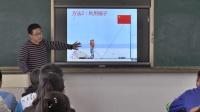 人教2011課標版數學九下-27.2《數學活動-測量旗桿的高度》教學視頻實錄-張天文