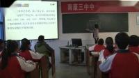 人教2011課標版數學九下-27.2《相似三角形》教學視頻實錄-梁小蘭