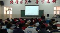 人教2011課標版數學九下-27.3《位似》教學視頻實錄-高國玉