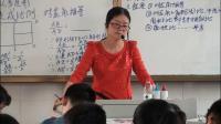 人教2011課標版數學九下-27.3《圖形的相似及位似》教學視頻實錄-黃萍