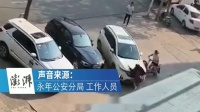 去办离婚手续,丈夫民政局门前开车撞妻子,网友:真是人渣!
