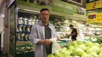 张迪张老师带你逛超市(蔬果篇)