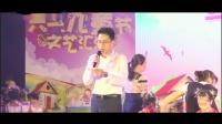 04《踏浪》中班 -文楼甲隆小学2019六一文艺汇演