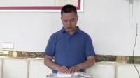 黄自由终生向兰彦岭老师学习鬼谷子。第65集【共1080集】