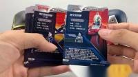 奥特曼X档案卡片荣耀版 赛文奥特曼3D卡_标清