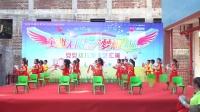 03《中国范儿》大班 -安安幼儿园文艺汇演