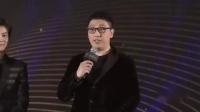 《上海堡垒》获最受期待的科幻电影,滕华涛、鹿晗、舒淇回复网友