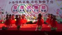 马集小太阳幼儿园2019感恩盛典飞翔班《小豆豆》_05