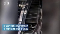 商场电梯崩裂瞬间 2人快速脱险 6月15日 广西梧州