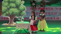 童话剧《白雪公主与七个小精灵》(绘童小二班,指导老师:吴婷婷、王云华)