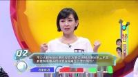 欢乐智多星 20190611:大厨小撇步 创意妙厨队 营养满点队 挑战赛