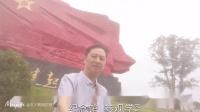 渌口区农业局老年支部全体党员赴秋收起义纪念馆学习