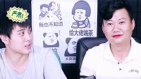 憋笑大挑战:奥尼尔拍视频用软件特效,我忍不住笑了!