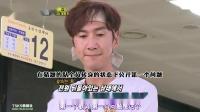 Running Man 2019 E456.190616 高清中字