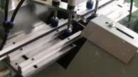 glazing bead cutting saw
