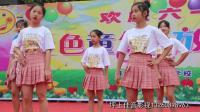 岱水桥学校 欢庆六一 金色童年 放飞梦想 文艺汇演下4