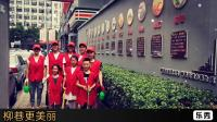 开南社区亲子志愿者 烟头不落地 柳巷更美丽 太原市迎泽区柳巷街道办事处