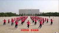 第十六套齐之韵快乐舞步健身操第十二节 整理运动    附分解视频