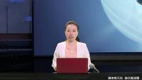 2019-06-17 价值斌法-刘开斌 震荡蓄势,等待时机!