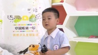 观澜思桥国际幼儿园 (49)