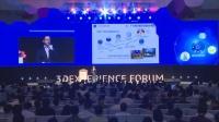 广州汽车集团股份有限公司汽车工程研究院-2019达索系统3D体验高峰论坛演讲