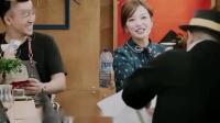 《中餐厅》赵薇推荐法国夏雨荷,网友:中国好媳妇!(1)