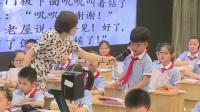三年級語文《總也倒不了的老屋》觀摩課堂實錄-江蘇省統編小學語文培訓會
