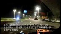 四川宜宾6.0级地震:直击消防指战员彻夜救援