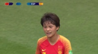 女足世界杯 中国vs西班牙锦集