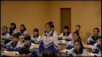 人教版化學九上-3.1《分子和原子》課堂教學實錄-趙紅麗