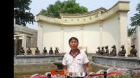 北京城旅游相册