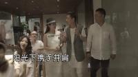 XG时尚团队-让世界因为我们而更加美丽(原版)红日蓝月KTV推介